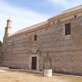 Los Marqueses de Estepa fundaron el convento de Santa Clara en 1599, el templo se fundó en 1621, Se sitúa en el Cerro de San Cristóbal, en él destaca la pintura mural del siglo XVII y el retablo mayor, de estilo barroco-salomónico.