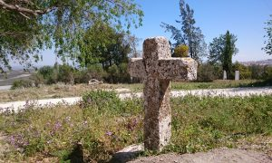 Cruz de Piedra de Roya