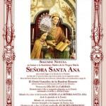 Cultos en honor de la Señora Santa Ana del 17 al 26 de julio en Estepa