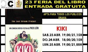 Cine en Estepa: «Don Quixote» de Orson Welles y «Kiki» de Paco León