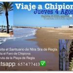 En agosto, excursión desde Estepa a Chipiona