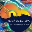 El Ayuntamiento de Estepa ha comunicado el cartel que va a representar a la Feria de Estepa 2017, realizado por Patricia Jurado