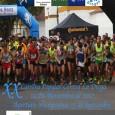 Este domingo a partir de las 10:30 tendrá lugar en Estepa la XX edición de la Carrera Popular contra la Droga, siendo a partir de las 11:00 las carreras para niños y niñas.