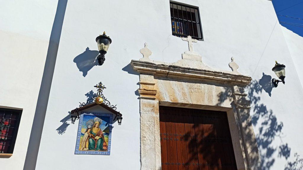 Puerta de la Ermita de Santa Ana